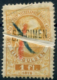 Buy Online - 1874 ENGRAVED ISSUE (024939)